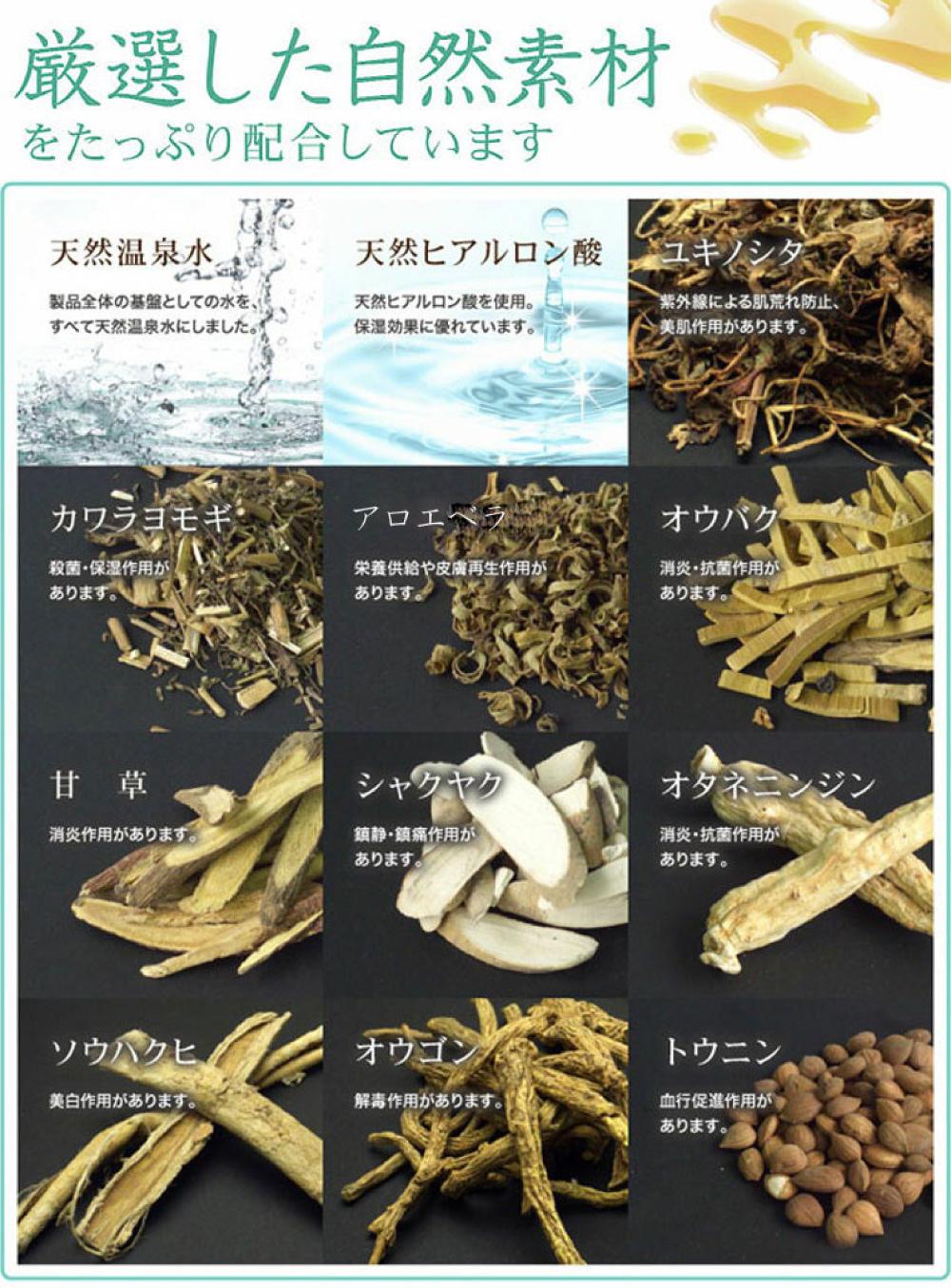 百香草ハーバル美容液4ml