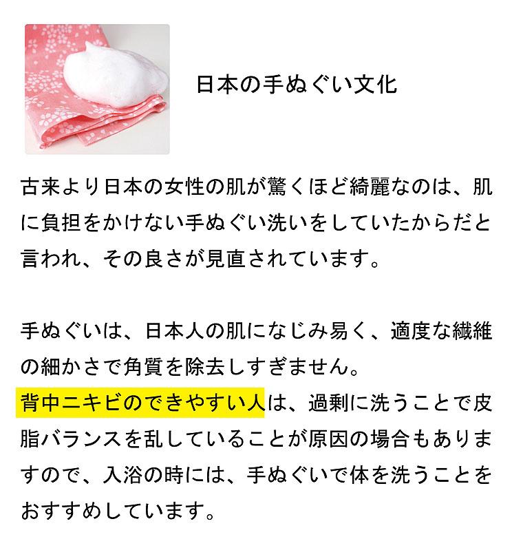 手ぬぐい入浴のススメ!ミネラルを含んだ麦飯石の石けんできめ細やかな泡を作りましょう!