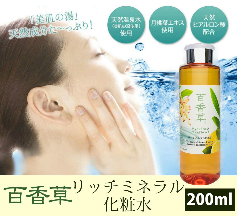 ロシア 化粧水の画像