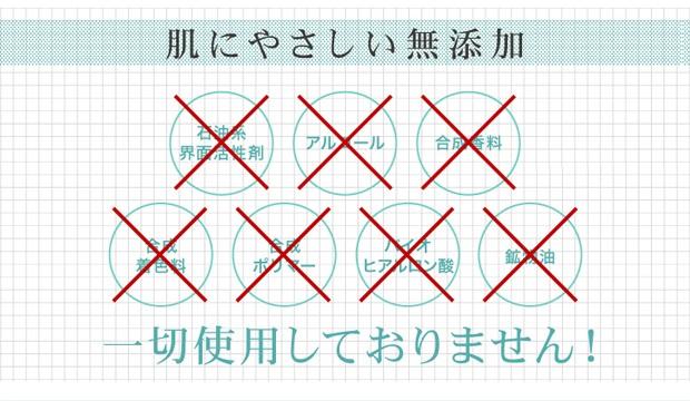 美肌3カ月セット(百香草美肌せっけん・レアデゥローション×2・レアデゥエッセンス)